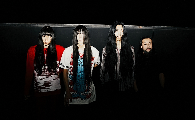 Full Moon Stage 2019: Bo Ningen